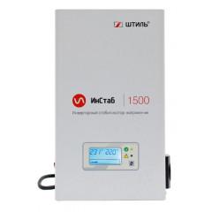 Инверторный стабилизатор напряжения Штиль ИнСтаб IS1500 (1.5кВА)