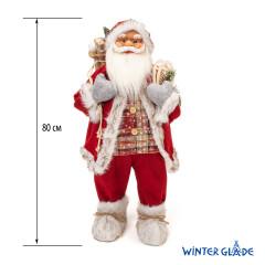Фигурка Дед Мороз 80 см (красный)