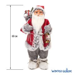 Фигурка Дед Мороз 80 см  с фонарем (красный/серый)