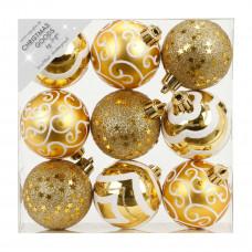 Набор ёлочных шаров, пластик, Ø 6 см, золотой, 9 шт