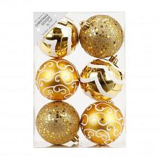 Набор ёлочных шаров, пластик, Ø 8 см, золотой, 6 шт