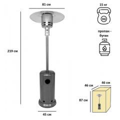 Уличный газовый обогреватель Aesto A-01 (античный серый)