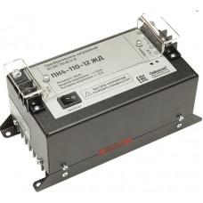 ПН4-110-12 ЖД конвертер 110В/12В