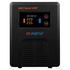 ИБП Гарант мощность 2000/1200 ВА/Вт