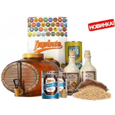 Домашняя мини-пивоварня Inpinto German Style