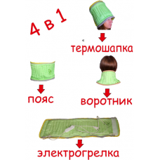 Электрогрелка Воротник